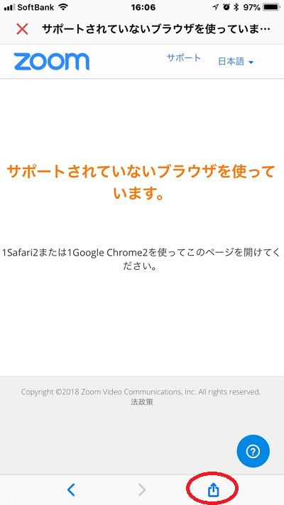 IMG_48481